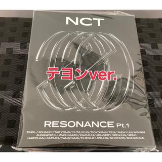 NCT Resonance バインダー テヨン トレカ