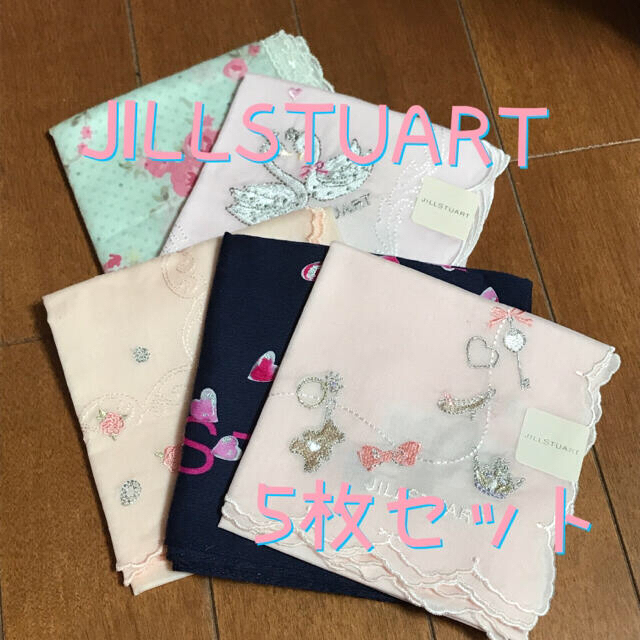 JILLSTUART(ジルスチュアート)のJILLSTUART  (ジルスチュアート )ハンカチセット  レディースのファッション小物(ハンカチ)の商品写真