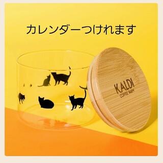 KALDI - カルディ 猫の日 キャニスター