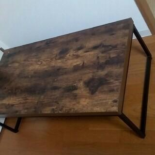 ニトリ センターテーブル1050x550dx370h  。 手渡し か、 着払い(ローテーブル)