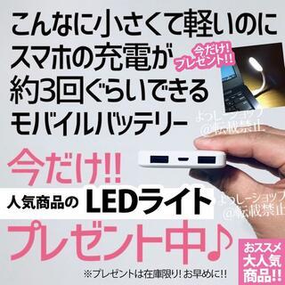 充電器 充電バッテリー モバイルバッテリー 小型 軽量 大容量