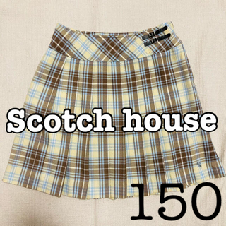 ザスコッチハウス(THE SCOTCH HOUSE)のScotchhouse プリーツチェックスカート150アジャスター付黄×水色×白(ひざ丈スカート)