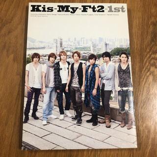 Kis-My-Ft2 - Kis-My-Ft2-1st 写真集