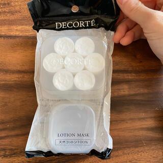 COSME DECORTE - コスメデコルテ ローションマスク