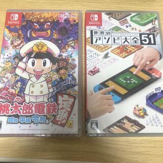 任天堂 - 【新品未開封】桃鉄 アソビ大全 Switchソフト2本セット