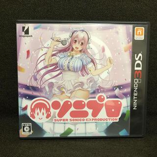 ニンテンドー3DS - ソニプロ 3DS