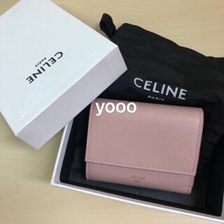 CEFINE - CELINE・セリーヌ 入手困難ビンテージピンク 折りたたみ財布
