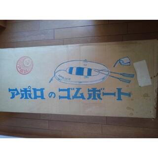 アキレス(Achilles)のゴムボート アポロBR-102 2人乗り(その他)