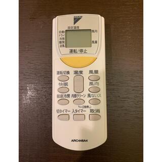 DAIKIN - ダイキン エアコン用リモコン