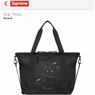 Supreme - Supreme Zip Tote Black/ シュプリーム トートバッグ 黒