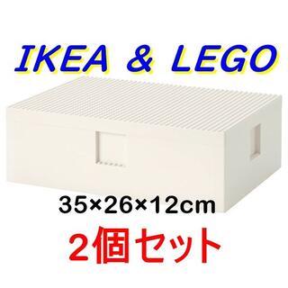 イケア(IKEA)の【2個】IKEA BYGGLEK レゴ ボックス ふた付き 35x26x12cm(積み木/ブロック)