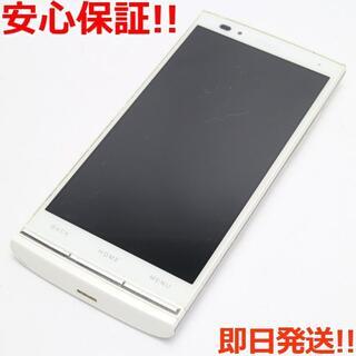 キョウセラ(京セラ)の美品 au URBANO L01 KYY21 ホワイト 白ロム(スマートフォン本体)