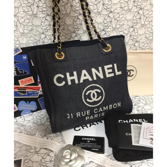 CHANEL(シャネル)のマリ様専用 レディースのバッグ(トートバッグ)の商品写真
