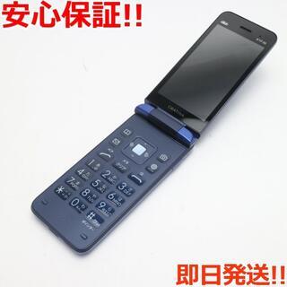 キョウセラ(京セラ)の美品 KYF39 GRATINA ブルー(紺碧) (携帯電話本体)