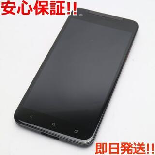 ハリウッドトレーディングカンパニー(HTC)の美品 au HTL21 ブラック 白ロム(スマートフォン本体)