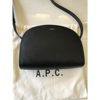 A.P.C - APCショルダーバッグ