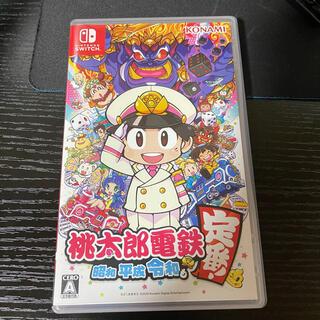 ニンテンドースイッチ(Nintendo Switch)の桃太郎電鉄 ~昭和 平成 令和も定番!~(家庭用ゲームソフト)