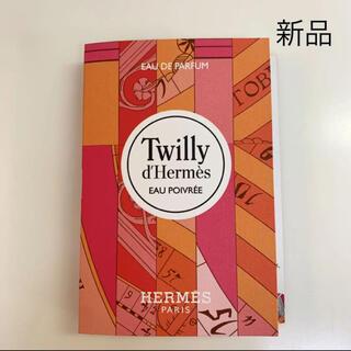 Hermes - ツイリードゥエルメス Hermes オードパルファム 香水 新品