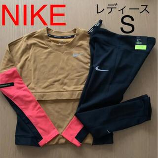 NIKE - 新品未使用!ナイキ セットアップ Tシャツ レギンス レディース