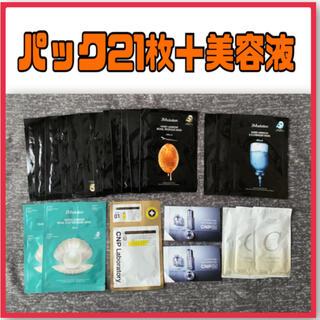 チャアンドパク(CNP)のパック 韓国 CNP cnp JMパック 美容液(パック/フェイスマスク)