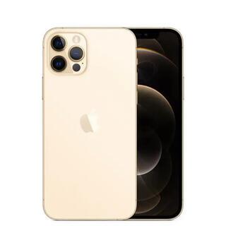 Apple - 即発新品未開封 iPhone 12 pro ゴールド 128 GB SIMフリー