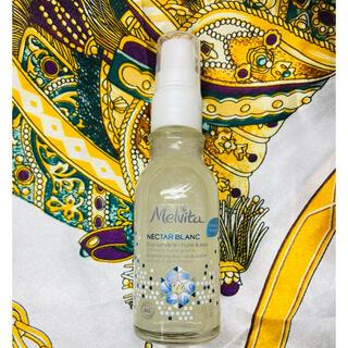 メルヴィータ(Melvita)のメルヴィータ ネクターブラン ウォーターオイル デュオ(美容液)