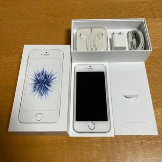 iPhone - 【超美品】iPhone SE 32GB シルバー SIMロック解除 付属品セット