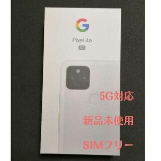 Google Pixel - Pixel 4a (5G) Clealy White SIMフリー