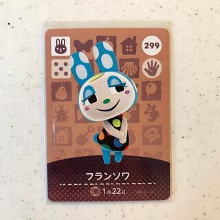 ニンテンドウ(任天堂)のどうぶつの森 amiiboカード 299 フランソワ(その他)