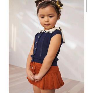 Caramel baby&child  - Misha and puff 21SS スカート 2-3Y 新品未使用タグ付き