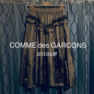 COMME des GARCONS - 【新品未使用】コムデギャルソン 2019AW エステル フリル スカート