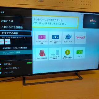 東芝 - TOSHIBA REGZA デジタルハイビジョン液晶テレビ 49G20X