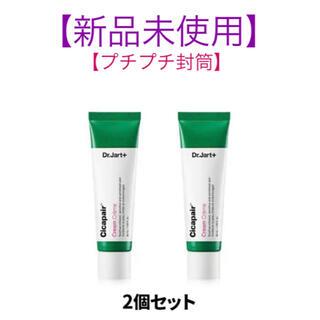 Dr. Jart+ - 【2本】第2世代 ドクタージャルト シカペア クリーム 50ml 韓国 人気