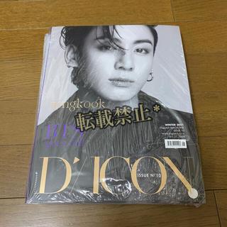 防弾少年団(BTS) - BTS Dicon vol.10 goes on ジョングク  JUNGKOOK