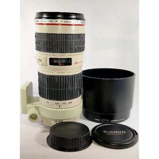 Canon - Canon EF 70-200mm F4L USM