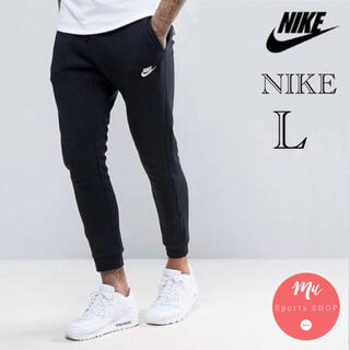 NIKE - 【SALE!!】ナイキ フレンチテリー ジョガーパンツ  L