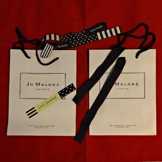 ジョーマローン(Jo Malone)のJo Malone(ジョーマローン)紙袋:リボン付、2種(ショップ袋)
