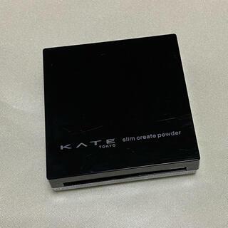 ケイト(KATE)のKATE スリムクリエイトパウダーN EX-2 ハイライト フェイスカラー(フェイスカラー)