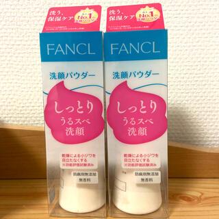 FANCL - ファンケル 洗顔パウダー 2本セット