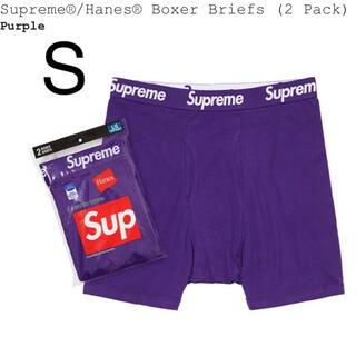 シュプリーム(Supreme)のS サイズ Supreme Hanes Boxer Briefs 2 Pack(ボクサーパンツ)