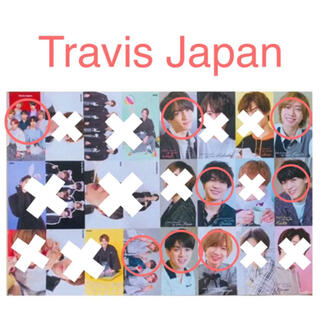 Myojo 2021年4月号 厚紙カード Travis Japan トラジャ (アイドルグッズ)