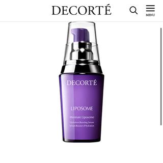 COSME DECORTE - モイスチュア リポソーム