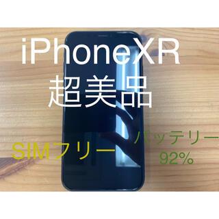 iPhone - iPhoneXR ブラック 128GB SIMロック解除済 中古本体 超美品