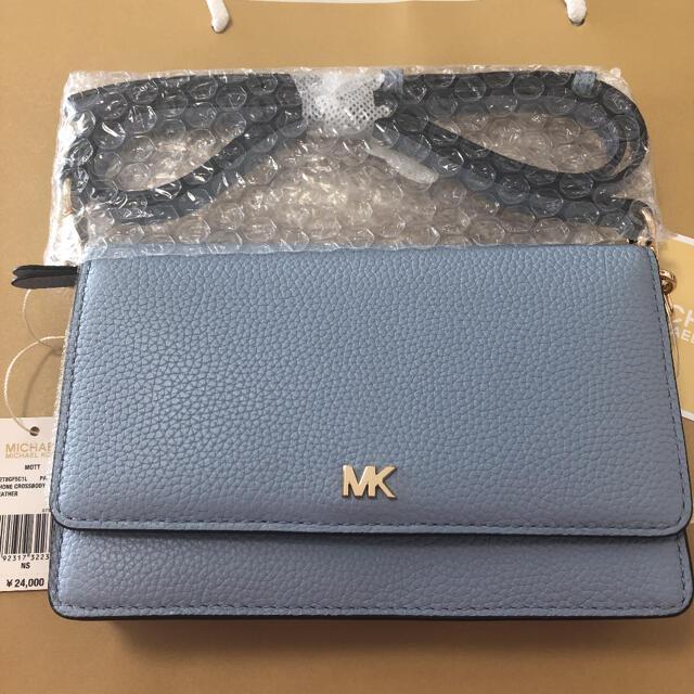 Michael Kors(マイケルコース)のマイケルコース  ショルダーウォレット 新品 レディースのファッション小物(財布)の商品写真