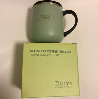 TULLY'S COFFEE - タリーズ ステンレスタンブラー ピスタチオグリーン