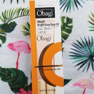 オバジ(Obagi)のオバジC ブライトキープベース UV(化粧下地)