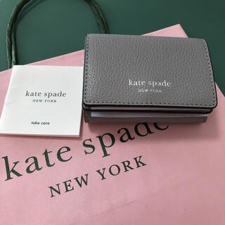 kate spade new york - ケイトスペード 三つ折り 財布 新品