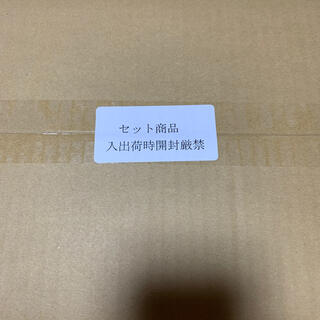 タイトー(TAITO)のダライアス コズミックリベレーション 特装版 プライムデー特典付き(家庭用ゲームソフト)