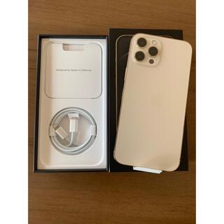 Apple - IPHONE 12 Promax 256 Gb 新品未使用