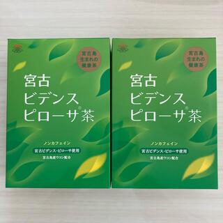 宮古ビデンスピローサ茶(2箱)